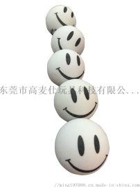 EVA球高密度发泡棉研磨印刷笑脸球
