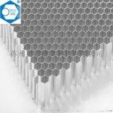 微孔鋁蜂窩芯; 鋁基蜂窩芯過濾網;/鋁蜂窩濾網/ 側吹風整流板