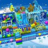 大型淘氣堡兒童樂園室內遊樂場設備百萬球池