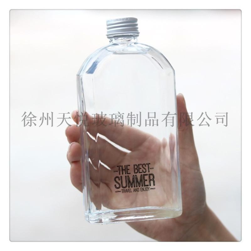 扁酒瓶咖啡冷饮奶茶瓶轻断食斜肩扁玻璃瓶定制