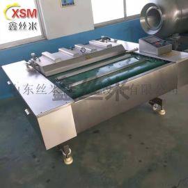 常规液体连续滚动真空包装机 鑫丝米可定制