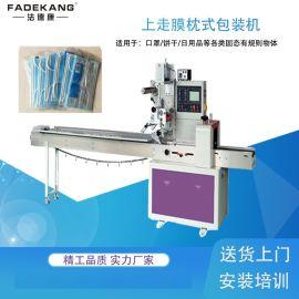 医用口罩专用包装设备 1-10口罩枕式包装机械
