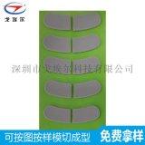 GOEL電池矽膠泡棉廠家定製供應