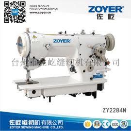 高速曲折缝缝纫机ZY2284N