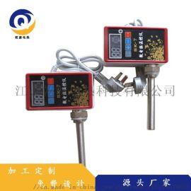 专业生产不锈钢温控电加热管 干湿两用温控电加热棒