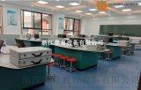 数字化生物探究实验室可定做实验室成套设备仪器