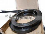 加固用高強度一級碳纖維板,1.2MM 1.4mm 厚,5cm10cm寬