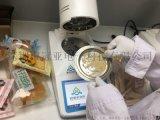乾果水分活度測定儀原理