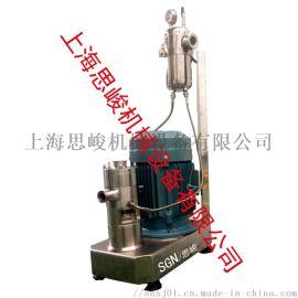 GRS2000食品保鲜剂三级乳化机