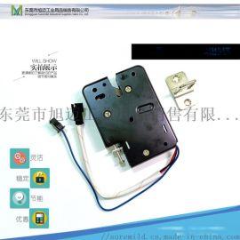 电磁铁|电磁锁|智能柜锁电控锁