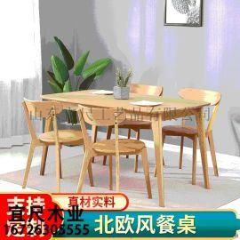 山东家用长条餐桌 北欧实木扁腿桌子餐桌椅