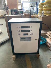 电子柴油加油机的介绍和使用