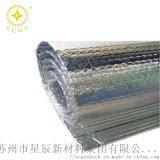 厂家直销安徽隔热保温材料纯铝气泡铝箔 镀铝膜气泡