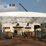 河南焦作市規格定製推拉棚伸縮雨棚商務活動篷