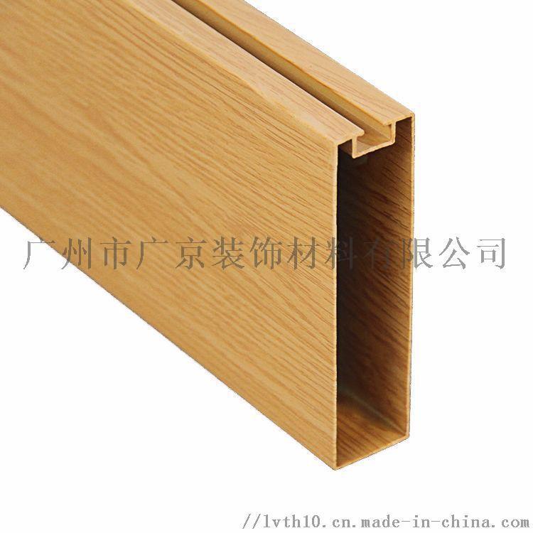 型材鋁方通凹槽吊頂木紋鋁方通裝飾天花
