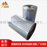 鋁箔卷膜 復合卷膜包裝卷膜咖啡包裝卷膜無塵車間生產