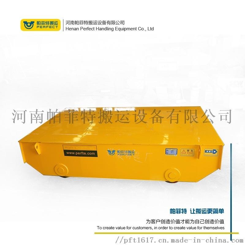 轻量化车间快捷搬运**铝镁合金材质蓄电池轨道车