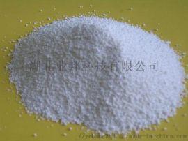甜味剂L-阿拉伯糖 5328-37-0