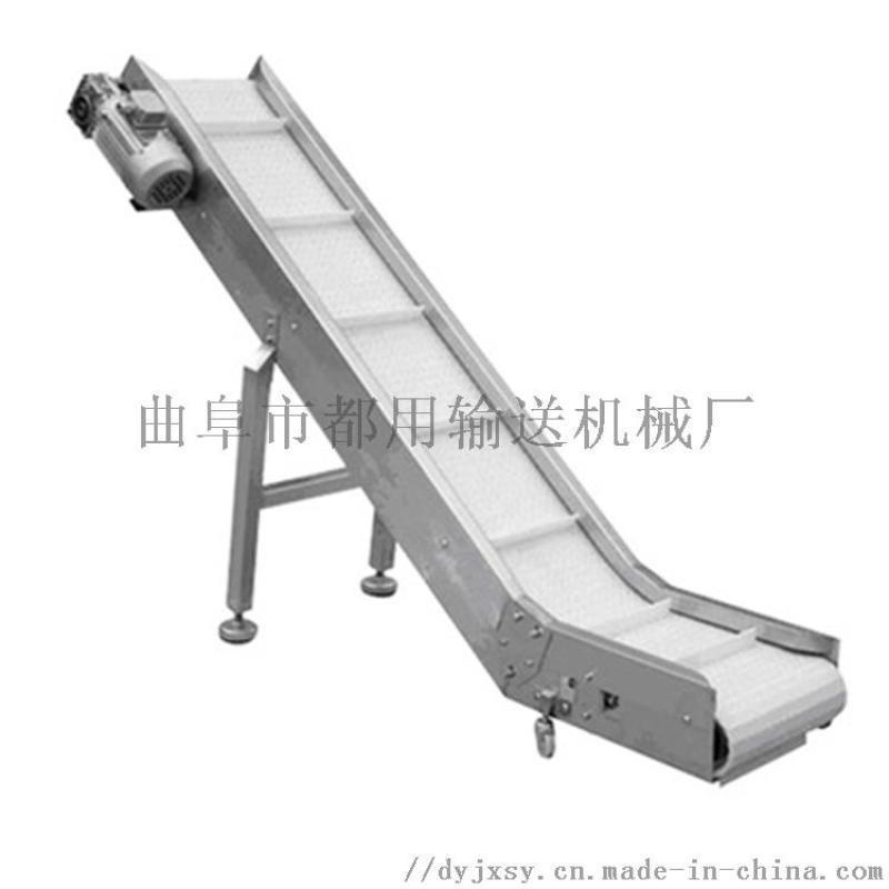 滚辊筒输送机 链板式输送机结构图 Ljxy 滚筒式