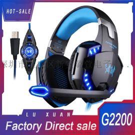 KOTION EACH(因桌)g2200游戏耳机