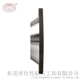 工厂供应台兴牌前角成型树脂CBN砂轮