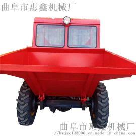 液压自卸翻斗车 矿渣自卸运输车 混凝土工程车