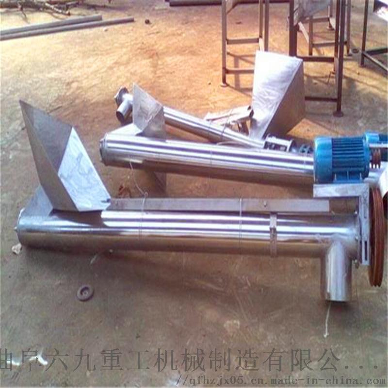 不锈钢粮食绞龙上料机 5米长密封螺旋提料机Lj8