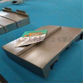 汉川716立式加工中心专用钢板护罩技术专业