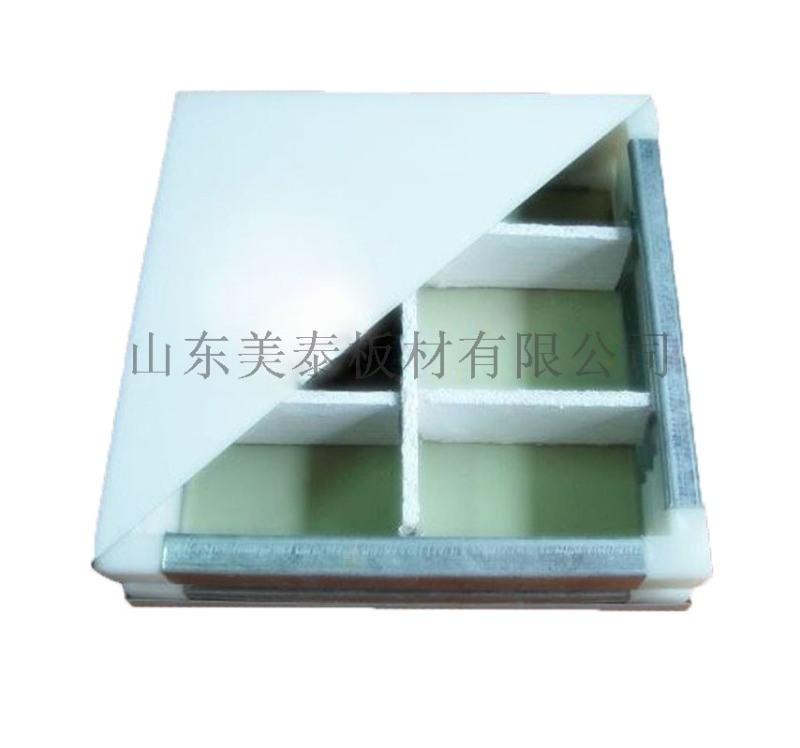 手工净化板硫氧镁净化板玻镁净化板工厂彩钢板
