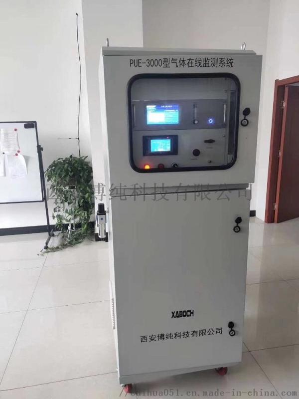 防爆煤氣熱值監測系統CO、氧氣在線分析系統