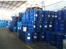液体阻燃剂-磷酸****酯TCP