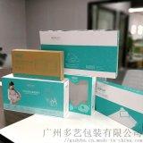 广州包装盒生产厂家各类婴童用品彩盒彩箱定制生产