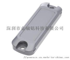 RFID标签  RFID硬质标签  抗金属标签
