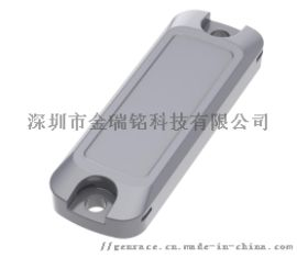 RFID標籤  RFID硬質標籤  抗金屬標籤