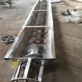 贵州**螺旋输送机制造商 板链斗式提升机 六九重工