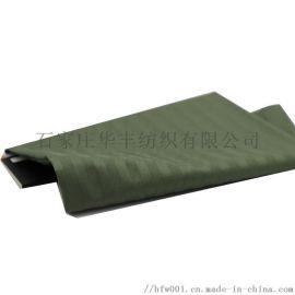 纯棉染色布60S缎条床单面料