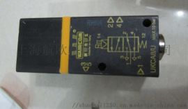 Waircom調節閥CALR4