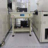 江西英特麗PCBA加工質量管理保證品質效率