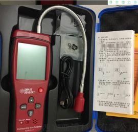 宝鸡便携式可燃气检测仪咨询139,91912285
