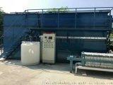 成套医疗清洗废水处理设备/一体化医疗废水处理工艺流程