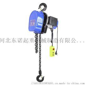 DHS单项220V环链电动葫芦现货