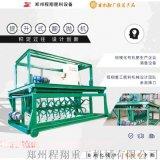 小型4米槽式发酵翻抛机多少钱,牛粪发酵有机肥设备