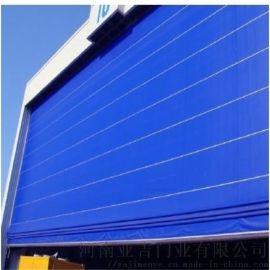 河南郑州安装维修透明高速背带门柔性快速卷帘门