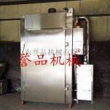 500通道式烘乾煙燻爐生產廠家-電加熱煙燻爐多少錢
