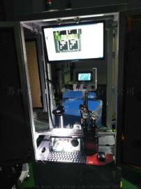 苏州视觉检测冲压端子检测设备载带