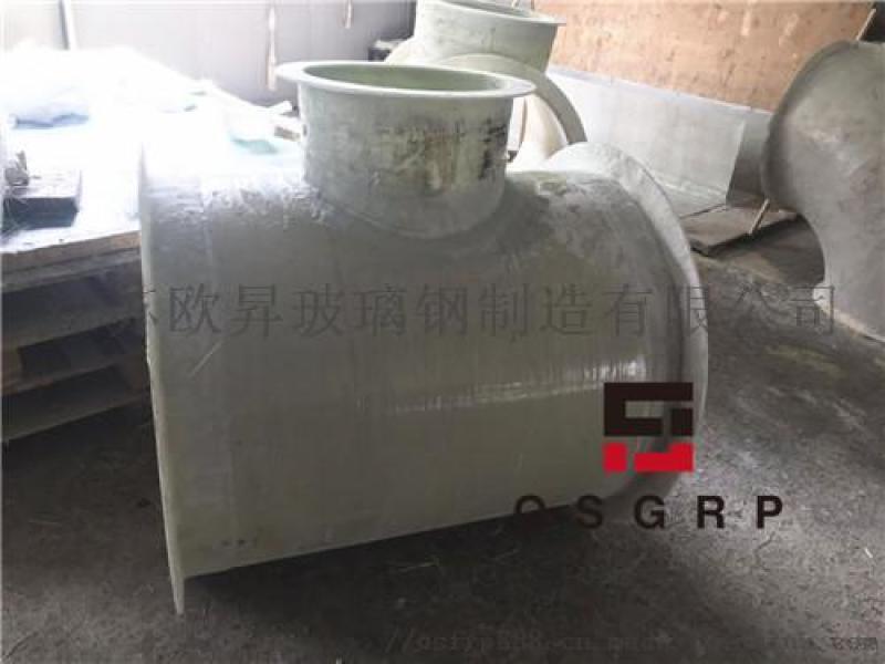 玻璃钢风管 玻璃钢管件「江苏欧升」