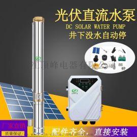 厂家直销太阳能水泵,DC48V直流无刷水泵