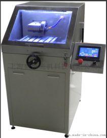 ZQ-50 金相试样切割机2