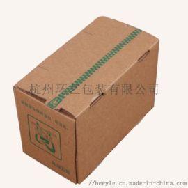 纸箱定做工厂 快递纸箱子 拉链飞机盒 化妆品包装盒