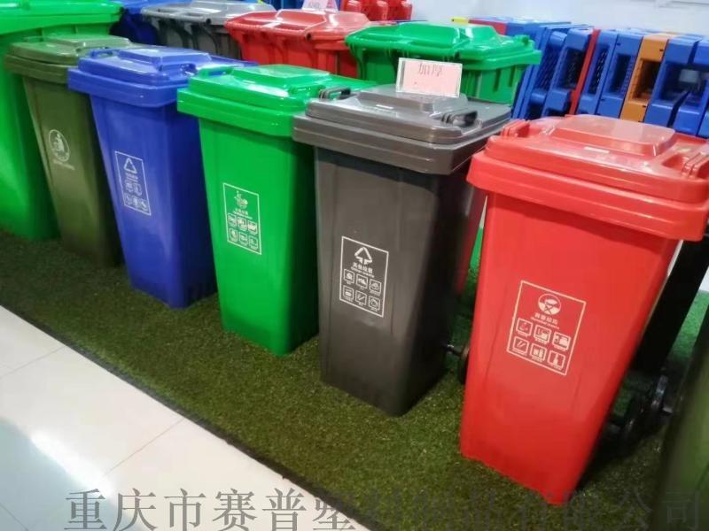 邻水分类垃圾桶_分类垃圾桶厂家规格多种